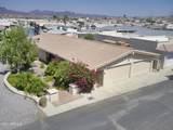 8985 Lakeview Drive - Photo 13