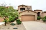 14975 Desert Willow Drive - Photo 1