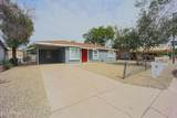 1526 Cochise Drive - Photo 3