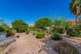 20585 Garden Court - Photo 26