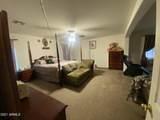 23861 Chambers Street - Photo 34