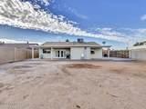 2646 Hopi Avenue - Photo 23