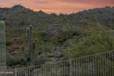 14617 Shadow Canyon Drive - Photo 48
