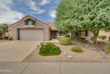 22512 Twin Buttes Drive - Photo 1