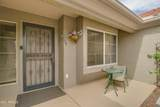 22512 Twin Buttes Drive - Photo 11
