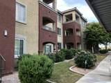 5401 Van Buren Street - Photo 18