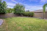 6606 Fawn Court - Photo 46