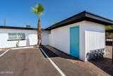 2201 Cactus Road - Photo 32