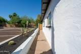 2201 Cactus Road - Photo 34
