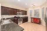 5314 Hilton Avenue - Photo 5