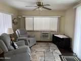 2175 Southern Avenue - Photo 9