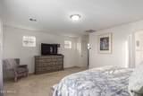 20567 Terrace Lane - Photo 16