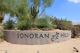 7686 Via Del Sol Drive - Photo 32