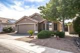 13117 Monte Vista Drive - Photo 2