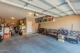 17541 Pinnacle Vista Drive - Photo 22