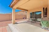 17541 Pinnacle Vista Drive - Photo 24