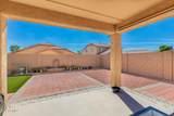 17541 Pinnacle Vista Drive - Photo 25