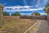 869 Dragon Springs Drive - Photo 49