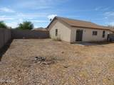 11404 Lobo Drive - Photo 21