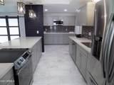 7911 Lindner Avenue - Photo 2