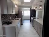 7911 Lindner Avenue - Photo 3