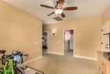 2181 Maplewood Street - Photo 34