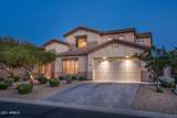 10835 Palm Ridge Drive - Photo 1