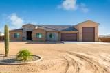 1006 Desert Hills Drive - Photo 7
