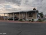 8427 Glendale Avenue - Photo 2