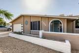 4909 Torrey Pines Circle - Photo 3
