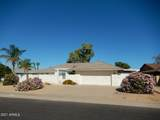 9326 Country Club Drive - Photo 1