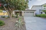 44003 Granite Drive - Photo 1