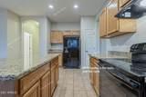 44003 Granite Drive - Photo 8