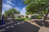 6616 Desert Lane - Photo 18