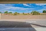 3217 Loma Vista - Photo 13