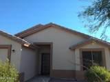 603 Sierra Vista Drive - Photo 7