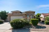 3461 Turnberry Drive - Photo 1