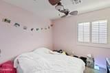 11249 Reginald Avenue - Photo 21