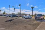 5632 Montezuma Street - Photo 2