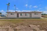 5640 Montezuma Street - Photo 12