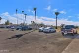 5640 Montezuma Street - Photo 2