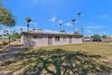 5646 Montezuma Street - Photo 5