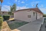 5646 Montezuma Street - Photo 8