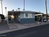 7807 Main Street - Photo 3