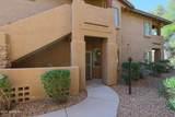 11500 Cochise Drive - Photo 3