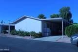 11596 Sierra Dawn Boulevard - Photo 8