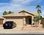 6926 Via Del Sol Drive - Photo 1