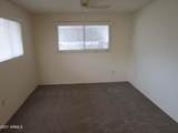 10328 Kelso Drive - Photo 14