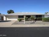 10328 Kelso Drive - Photo 31