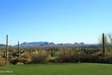 9974 Taos Drive - Photo 60